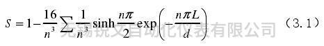 电磁场数学模型