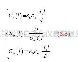 电极之间的阻抗2